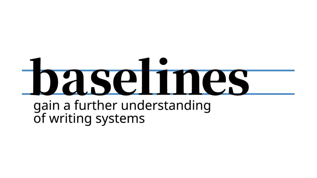 baseline_mark